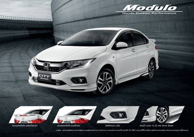 Honda City full