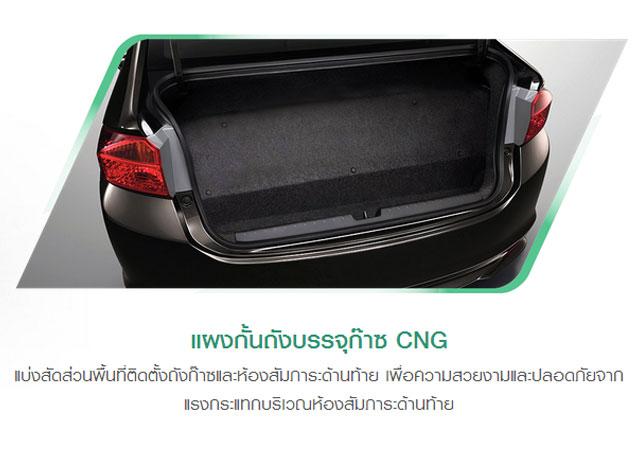 Honda City CNG full