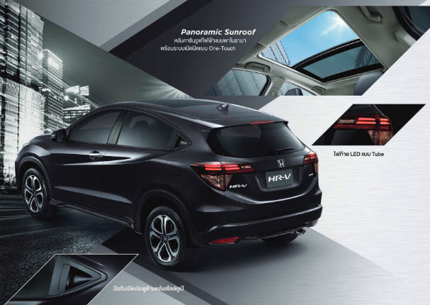 Honda HR-V full