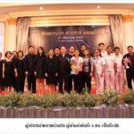 Media gallery image